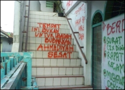 There have been attacks on Ahmadiyya places of worship and homes in Java (c) Private